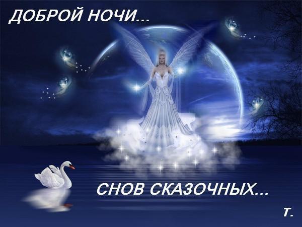 http://cs633426.vk.me/v633426126/2ba71/vJwGGlr-mwY.jpg