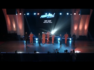 Feel the Beat '2015 | Hip-Hop_Mega Crew_Adults - 14