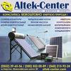 """""""Altek-Center"""" солнечные батареи, гелиосистемы"""