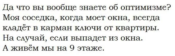 https://pp.vk.me/c633426/v633426427/218d6/PMTbVSR6NVw.jpg