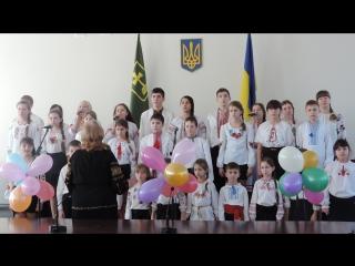ми за мир хор ЗОШ№11