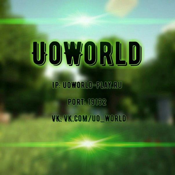 Превью для «UoWorld - русский сервер для MCPE 0.14!»