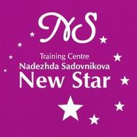 shkola_new_star