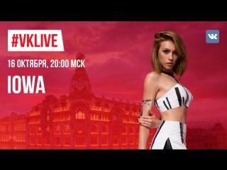 #VKLive: IOWA