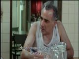 Израильский сериал - Хороший полицейский s01 e04