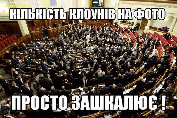 Ряд нардепов предлагают Шокину снять неприкосновенность с Кононенко - Цензор.НЕТ 4950