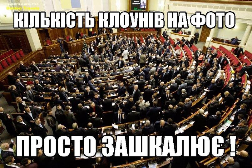 """Показатель оплаты за коммуналку в Украине повысился примерно до 96%, - """"ОПОРА"""" - Цензор.НЕТ 3383"""