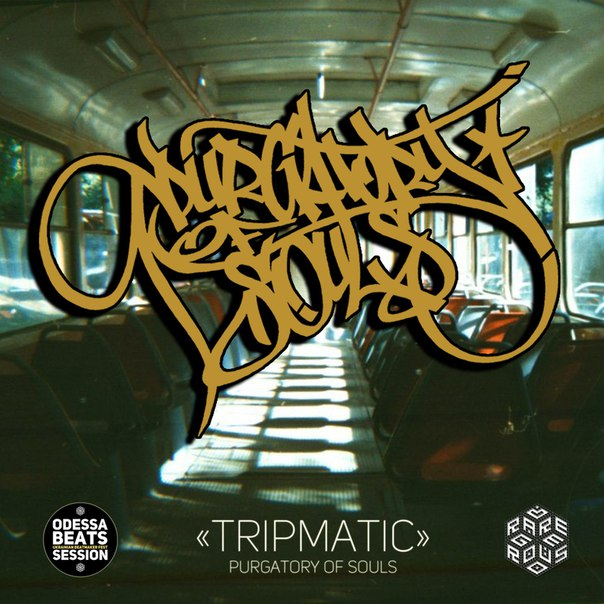 Purgatory Of Souls - Tripmatic EP (2016)