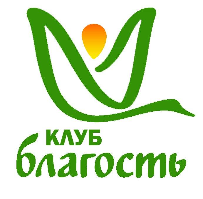 Афиша Омск Клуб Благость г.Омск