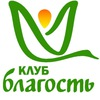 Клуб Благость г.Омск