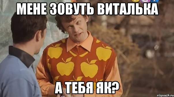 """Человек, предлагавший Сакварелидзе 10 млн долл., похож на """"Витальку"""" из сериала, - Куценко - Цензор.НЕТ 7792"""