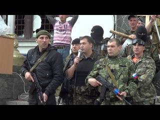 1 мая 2014. Луганск. Народный губернатор Луганщины Валерий Болотов поздравил с праздником 1 мая мити...