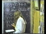 Х'Арийская Арифметика (Ровная и Пирамидальная системы умножения | Жрецы Египта | Асгардское Училище | Хиневич)