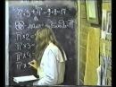 Disk 04 4 Х'Арийская Арифметика урок 3 Ровная и Пирамидальная системы умножения