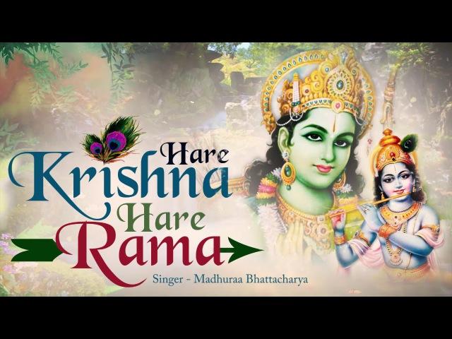 MAHA MANTRAS HARE KRISHNA HARE RAMA VERY BEAUTIFUL POPULAR KRISHNA BHAJANS FULL SONGS