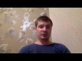 Отзыв о партнерской программе Владимира Попова (BestUrist) Володин Николай