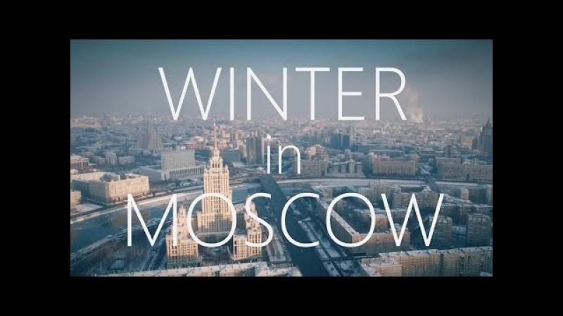 Beautiful WINTER Moscow city Aerial reel Зимняя заснеженная красивая Москва аэросъемка