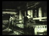Строители Молотовска. 1957 г.