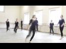 Открытый урок Современной хореографии джаз модерн контемпорари афро джаз 2014 М ХЭ 2 курс