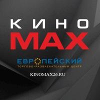 kinomax26