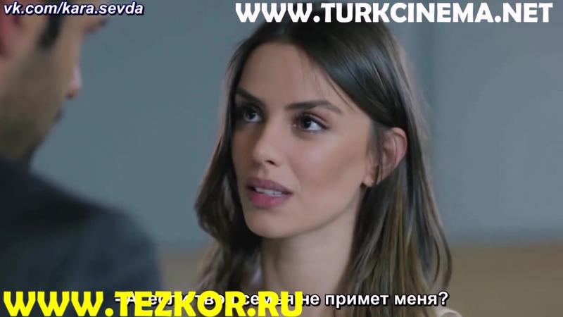 WWW.TURKCINEMA.NET K S анонс WWW.TEZKOR.RU