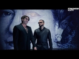 Тимати feat. Григорий Лепс - London