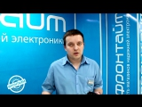 Гибрид видео-регистратор радар-детектор (Маслов Артем)
