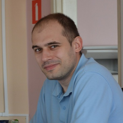 Сергей Белых