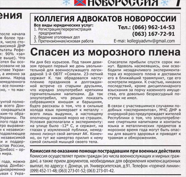 С начала суток боевики не прекращают обстрелы украинских позиций в районе Песков, Опытного и Авдеевки, - пресс-центр АТО - Цензор.НЕТ 4362