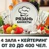 """Ресторанный комплекс в ТРЦ """"ПРЕМЬЕР"""""""
