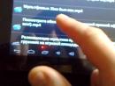 Как скачать видео на планшете с ютуба без установки программ
