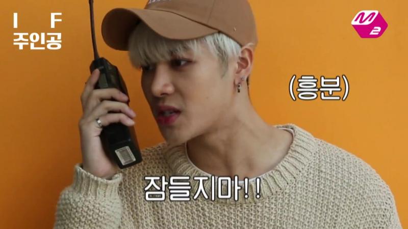 160331 Mnet Official [M2] Если бы по радиопередатчику можно было связаться с собой в прошлом - GOT7