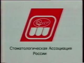 staroetv.su | Анонсы и рекламный блок (Первый канал, 2005) 3