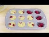 Простые кексы в формочках. Рецепт из 3 ингредиентов, который не имеет аналогов.