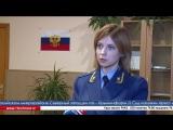Прокурор РК Наталья Поклонская провела прием граждан в Бахчисарае 24.02.16