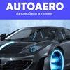 Autoaero.net