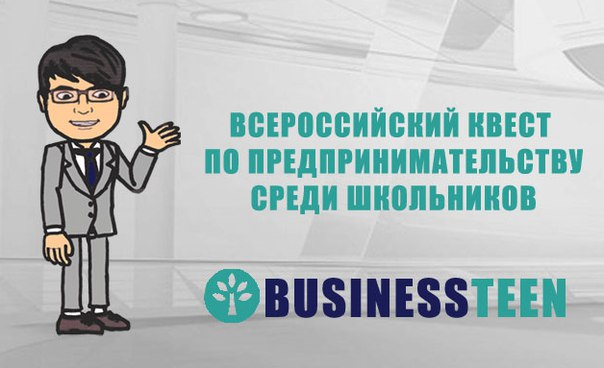 А ты хочешь стать предпринимателем?