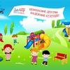 Детские игровые и спортивные площадки в Перми