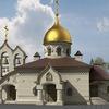 Храм Святителя Николая г.Набережные Челны
