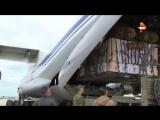 Российские Су-35 помогли сирийским ВВС доставить гумпомощь в осажденный боевиками ИГИЛ Дейр-эз-Зор