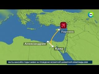 В руках египетского террориста остаются четыре человека и экипаж