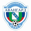 Футбольный клуб «Авангард» Курск