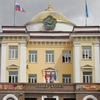 Верховный Хурал (парламент) Республики Тыва