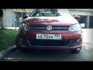 Volkswagen Polo (Фольсваген Поло) 1.6 АТ седан тест-драйв Аренда Авто СПБ