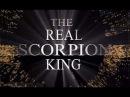 Настоящий Царь Скорпион 1/2 ДокФильм