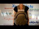 Globex Панда - анатомический рюкзак- кенгуру для переноски детей