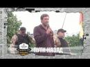 Як федеральні канали репутацію українських папєрєдніков відмивали Відео дивитися онлайн online новини погода сюжети та анонси ICTV ICTV Офіційний сайт Kанал з характером