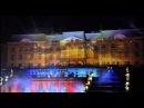 Грандиозное световое шоу на празднике закрытия фонтанов в Петергофе, Ода Отече ...