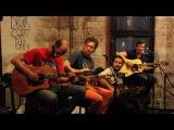 Stop Breaking Down - Ваня Жук, Юрий Новгородский, Вадим Иващенко и Михаил (MVI 6039)
