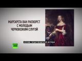 Голландский музей меняет неполиткорректные названия картин